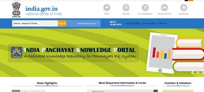 National-Portal-of-India